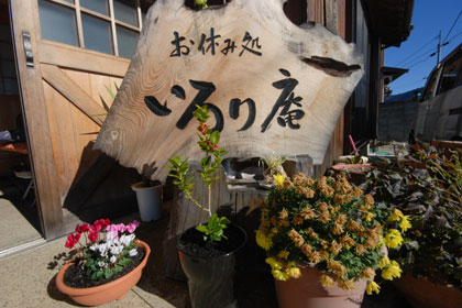 (http://www.kumano-travel.com/index/ja/action_ContentsDetail_Detail/id87)