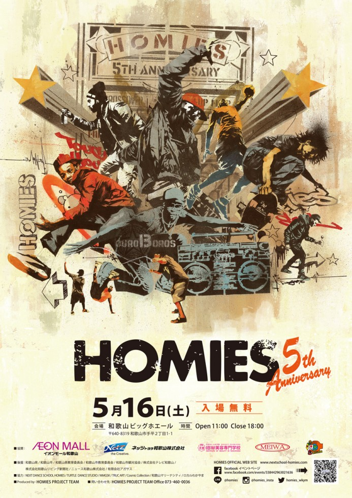 homies5th_poster